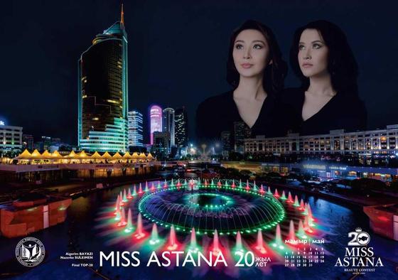 Календарь с самыми красивыми девушками представили в Астане (фото)