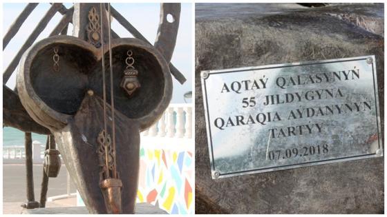 «У кого поднялась рука?»: Элемент городской скульптуры похитили в Актау