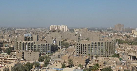 Бағдат қаласы, фото: bureaualisaad.eu
