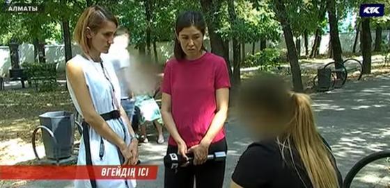 Фото: видеодан алынған кадр