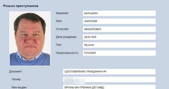 Анатолий Балушкин