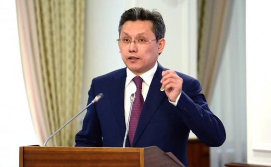 Бақыт Сұлтанов, фото: zakon.kz