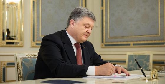 Порошенко подписал закон о прекращении о дружбы с Россией