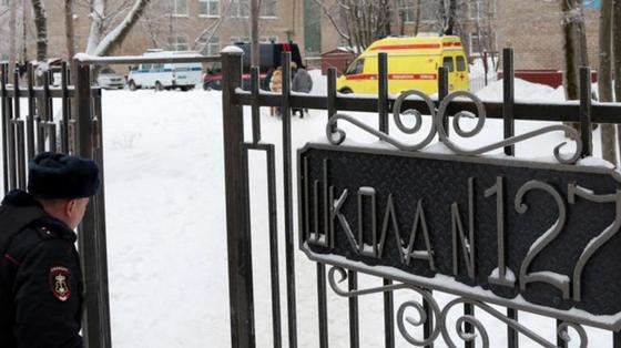 Подросток получил почти 10 лет колонии за нападение на школу в Перми