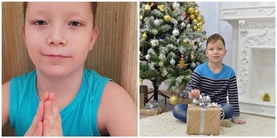 Семилетнему мальчику из Кокшетау требутся 9,5 млн тенге, чтобы вылечиться