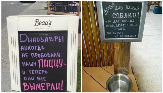 ФОТО: Гениальные рекламные таблички в кафе, которые работают лучше платной рекламы