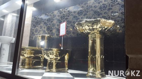 «Живут же люди»: «золотой» унитаз и раковину за 800 тыс тенге продают в Астане (фото)