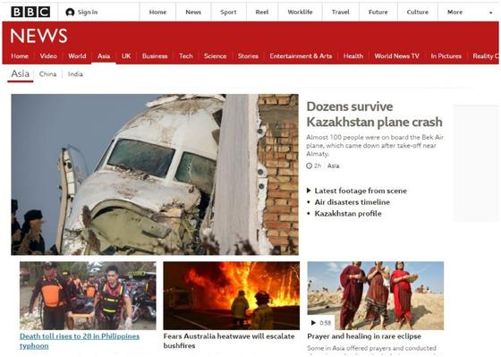 """""""Я удивлен, что не было огня"""": мировые СМИ отреагировали на крушение самолета в Алматы"""