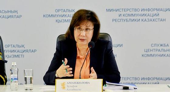 Зульфия Аманжолова назначена спецпредставителем по вопросам Каспия