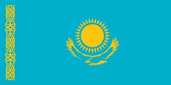 Голубой флаг с солнцем, орлом, орнаментом