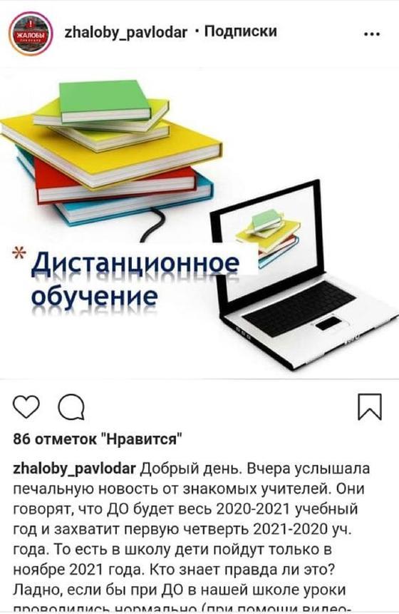 Скриншот со страницы в соцсетях