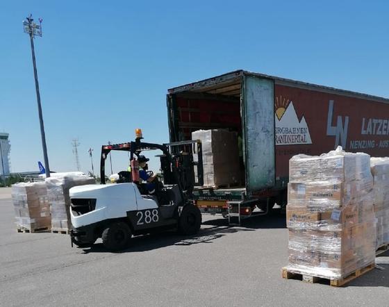 Еще один грузовой самолет с 16 тоннами лекарств прибыл в Нур-Султан