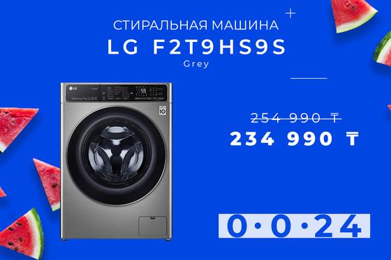 Стиральная машина LG F2T9HS9S AI DD