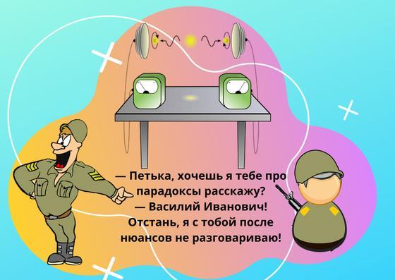 Анекдоты про Чапаева: 50+ старых и новых шуток