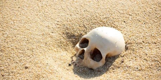 Человеческие останки обнаружили в Атырау