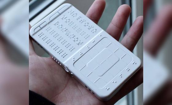 Создан первый в мире смартфон для слепых