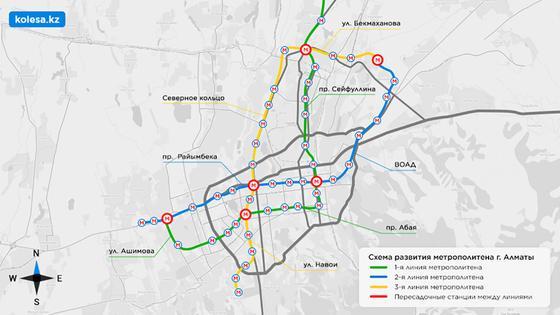 Схема развития метрополитена города Алматы