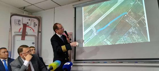 Почему Bek Air молчала несколько дней после авиакатастрофы, рассказали в компании