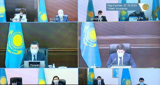 Скриншот Zoom совещание акимат Павлодарская область