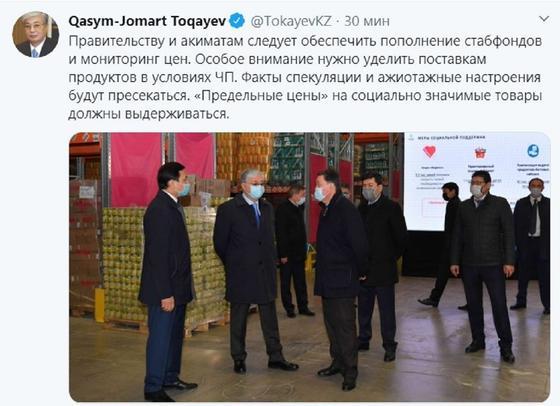 Токаев: Факты спекуляции и ажиотажные настроения будут пресекаться
