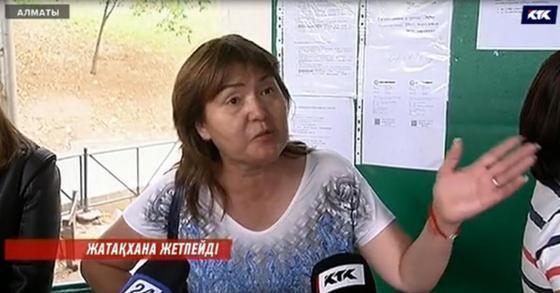 Қарашаш Башкенова. Кадр КТК арнасы