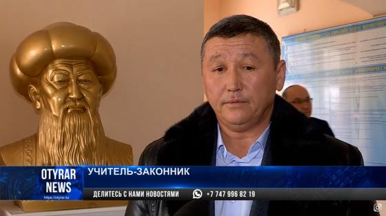 На заявившего о поборах в школе учителя подали в суд в Туркестанской области