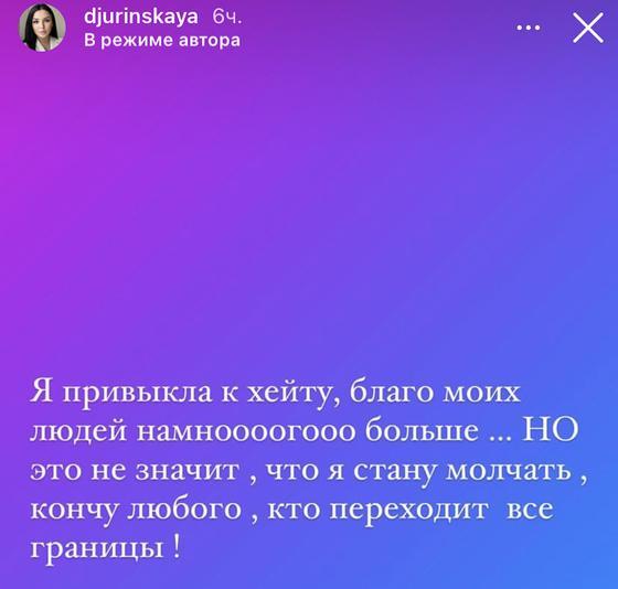 Сторис Жании Джуринской