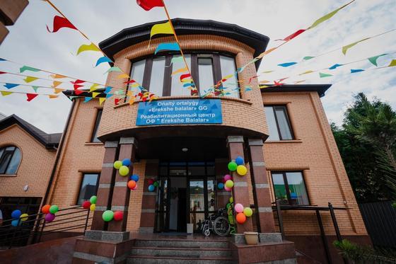 Как будут поддерживать детей с особыми потребностями в столице, рассказал Кульгинов