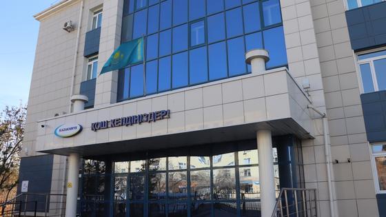 Политехнический колледж корпорации «Казахмыс»