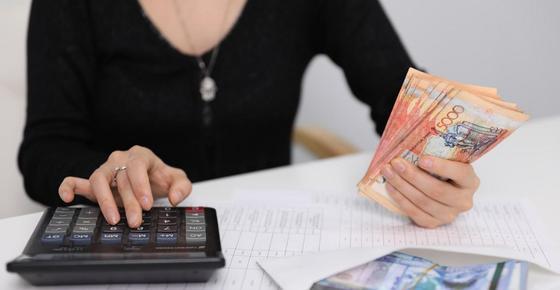 Выплата 42 500 тенге в Казахстане: до какого числа надо подать заявку