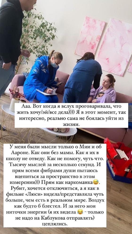 Дарья Александрова Дарья Александрова