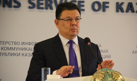 Крупные сокращения пройдут в министерстве энергетики Казахстана
