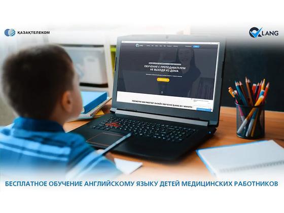 «Казахтелеком» запустил бесплатный проект по изучению английского языка для детей медиков