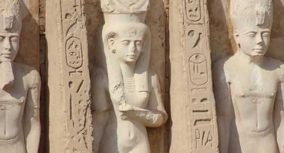 Раскрыта загадка древней египетской мумии