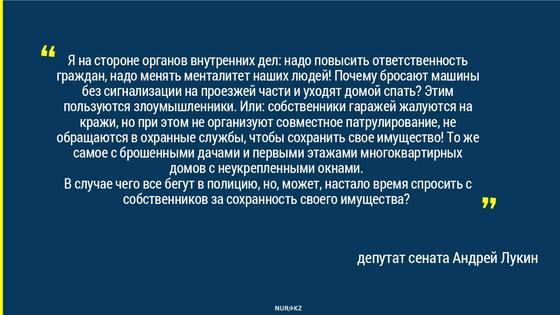 Новые штрафы придумали полицейские для казахстанцев