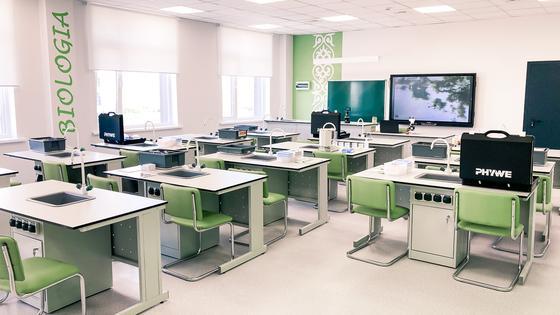 smart-школа BINOM