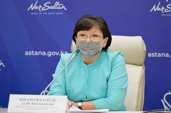 Сауле Кисикова назначена на должность главы Медицинского центра управления делами президента