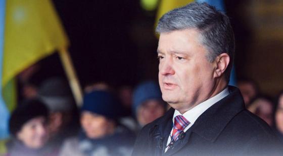 11 уголовных дел против Порошенко завели в Украине