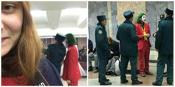 Сотрудники полиции остановили Джокера в метро