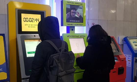 Легкие деньги: на каких условиях можно взять микрокредит в Казахстане