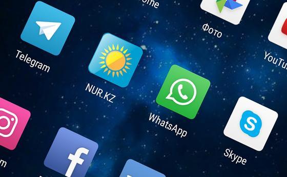 WhatsApp объявила о запуске новой функции