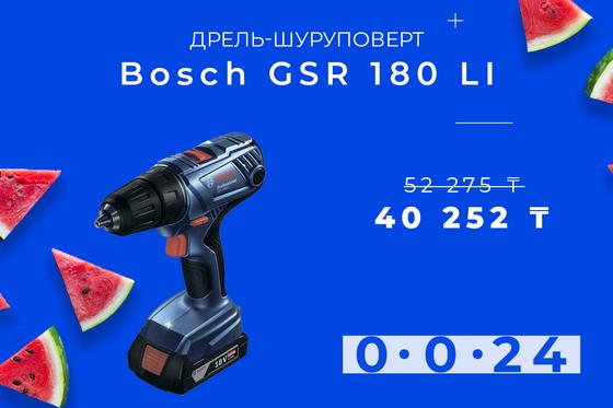 Дрель-шуруповерт Bosch GSR 180 LI