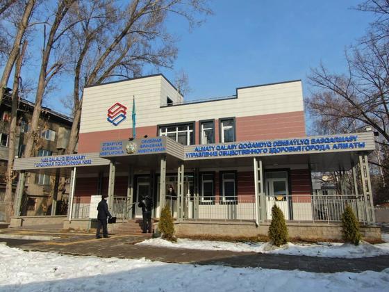 Здание центра телемедицины