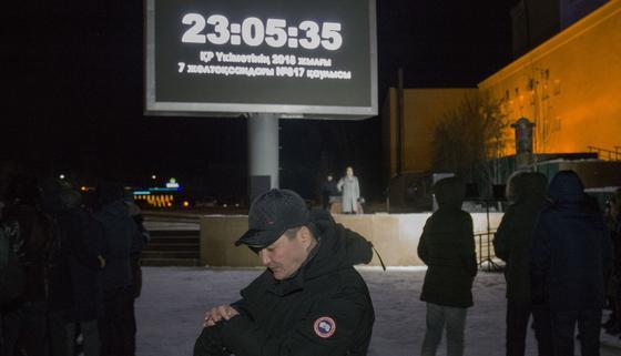 Кызылординцы прожили сутки длинной в 25 часов