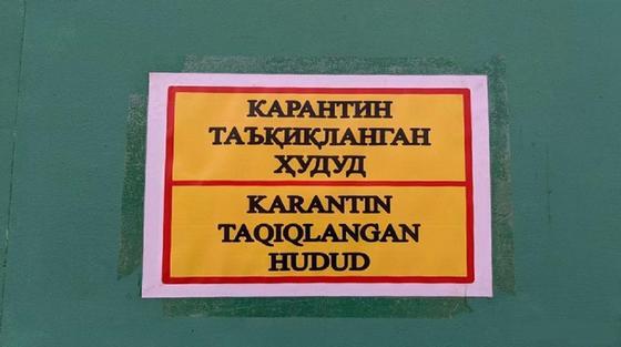 Өзбекстанда карантин 1 маусымға дейін ұзартылды
