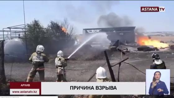 Названы причины взрыва на АЗС в Шымкенте