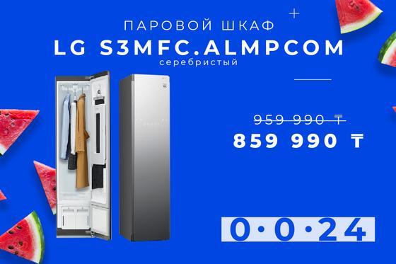 Паровой шкаф LG S3MFC