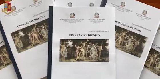 секта в италии