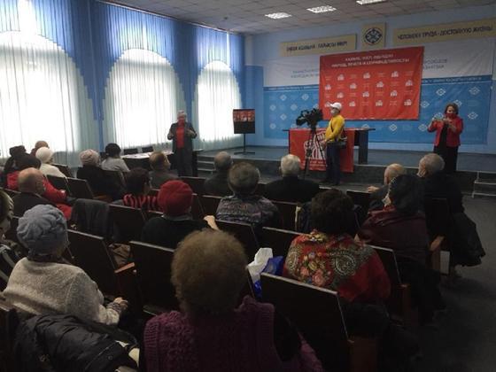 Избиратели на встрече с партией НПК