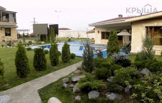 Дом с бассейном продается на сайте объявлений